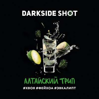 tabak-dark-side-shot-altayskiy-trip